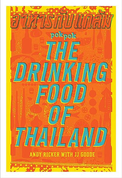 Download POK POK the Drinking Food of Thailand Book