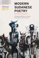 Modern Sudanese Poetry
