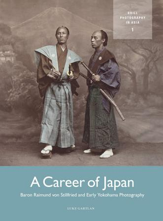 A Career of Japan PDF