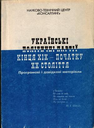 XIX                XX      PDF