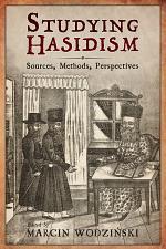 Studying Hasidism