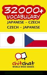 32000 Japanese Czech Czech Japanese Vocabulary Book PDF