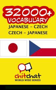 32000  Japanese   Czech Czech   Japanese Vocabulary Book