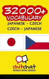 32000  Japanese   Czech Czech   Japanese Vocabulary