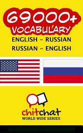 69000+ English - Russian Russian - English Vocabulary