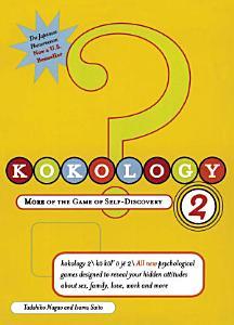 Kokology 2 Book