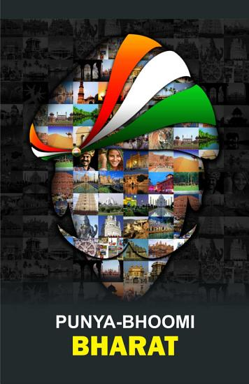 Punya Bhoomi Bharat PDF
