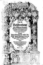 Oldenburgisch Chronicon ... Anno 1599