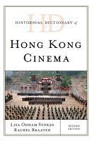 Historical Dictionary of Hong Kong Cinema PDF