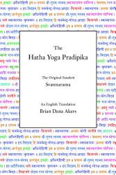 The Hatha Yoga Pradipika Book PDF