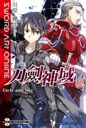 Sword Art Online 刀劍神域 (8)