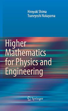 Higher Mathematics for Physics and Engineering PDF
