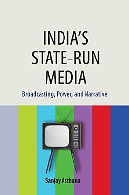India s State run Media PDF