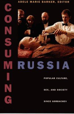 Consuming Russia PDF