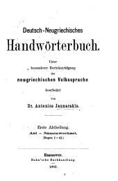 Deutsch-neugriechisches Handwörterbuch: Band 1