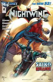 Nightwing (2011- ) #2