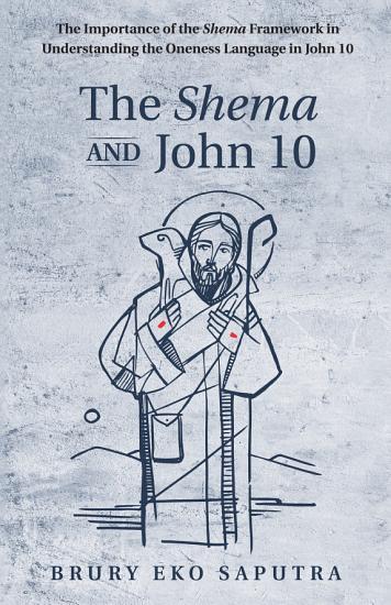 The Shema and John 10 PDF