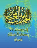 99 Names of Allah Coloring Book