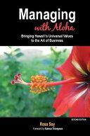 Managing with Aloha Book
