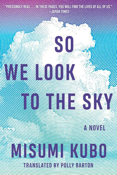 Download So We Look to the Sky Book