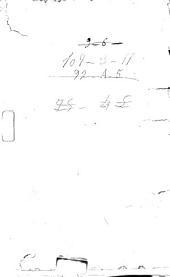 De iustitia aliisque virtutibus morum, libri quatuor