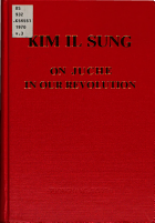 On Juche in Our Revolution