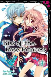 Kiss of the Rose Princess: Volume 4