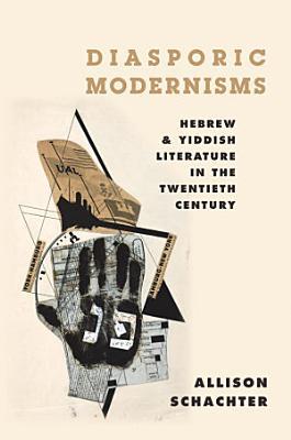 Diasporic Modernisms PDF