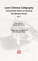 Learn Chinese Calligraphy: Instructional Videos on Scribing the Standard Script (Vol. 1)