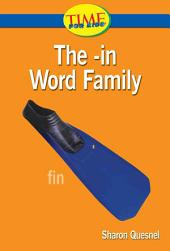 The -in Word Family