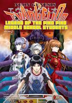 Neon Genesis Evangelion: The Legend of Piko Piko Middle School Students