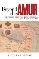 Beyond the Amur PDF
