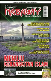 Cahaya Nabawiy - Menuju Kebangkitan Islam: Menjadi Ummat Yang Dibanggakan Nabi Muhammad