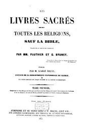 Les livres sacrés de toutes les religions: sauf la Bible