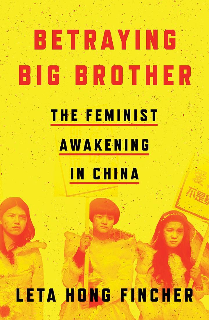 Betraying Big Brother
