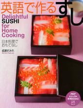 Delightful SUSHI for Home Cooking 英語で作る すし: 日本料理でおもてなし