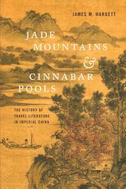 Jade Mountains And Cinnabar Pools