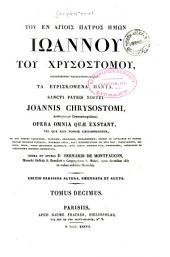 Sancti patris nostri Joannis Chrysostomi, opera omnia