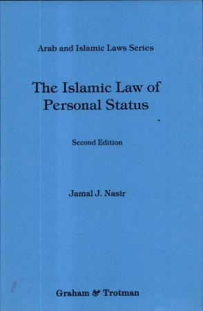 The Islamic Law of Personal Status PDF