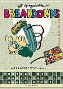 Breakdowns PDF