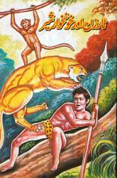 Tarzan or Khoonkhaar Sher Urdu Kahani Urdu Books PDF