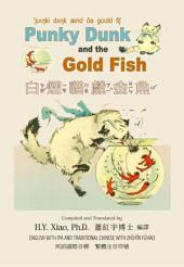 07 - Punky Dunk and the Gold Fish (Traditional Chinese Zhuyin Fuhao with IPA): 白煙貓戲金魚(繁體注音符號加音標)