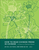 How to Read Chinese Prose in Chinese