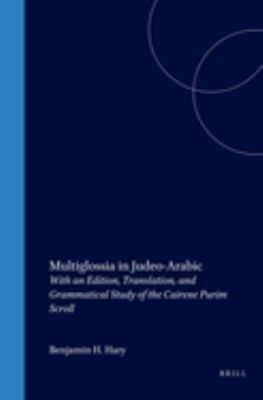 Multiglossia in Judeo-Arabic