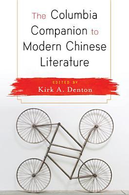 The Columbia Companion to Modern Chinese Literature PDF