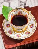 Tea Cup Journal