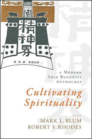 Cultivating Spirituality PDF