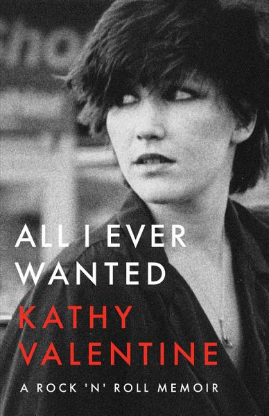 Download All I Ever Wanted Book