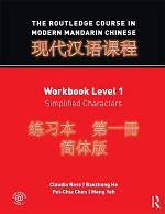 The Routledge Course in Modern Mandarin Chinese