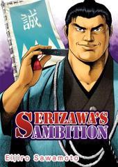[English]Serizawa's Ambition